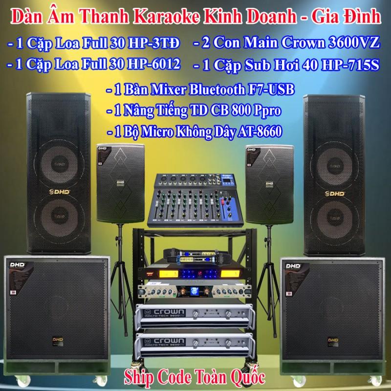 Dàn Âm Thanh Karaoke Khinh Doanh - Gia Đình 01