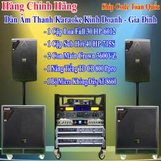 Dàn Âm Thanh Karaoke Khinh Doanh - Gia Đình 04