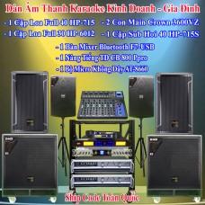 Dàn Âm Thanh Karaoke Khinh Doanh - Gia Đình 05