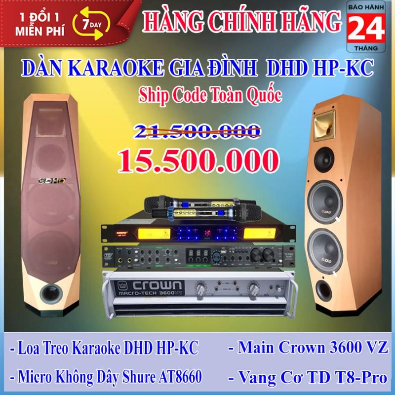 Dàn Karaoke Gia Đình DHD HP-KC